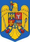 Coat of arms of Romania svg