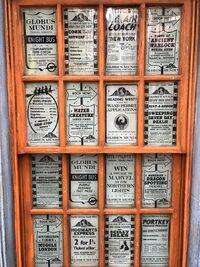 Globus Mundi window ads - WWHP