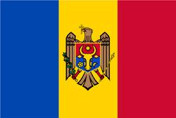Flag of Moldova (900px)