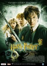 Harry Potter i Komnata Tajemnic (film)