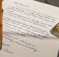 Theseus Scamander's letter.png