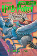 PA-Cover ZH-HANS Bilingual