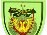 Институт Дурмстранг