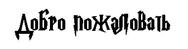 Img fonts
