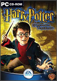 HP2 cover