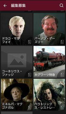 HP-App-2