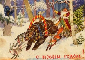Russian-Christmas-card-500x355