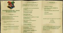 Liste fournitures pottermore