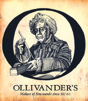 Ollivander's Pottermore