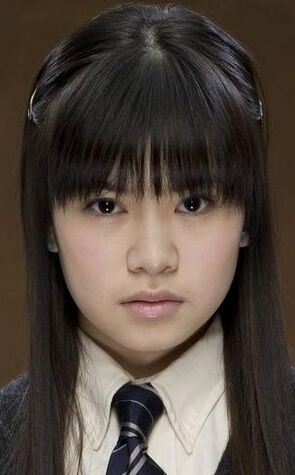 Cho Chang Profile