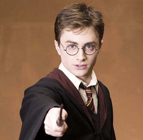 File:Harry Potter.jpg