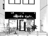 Words Cafe