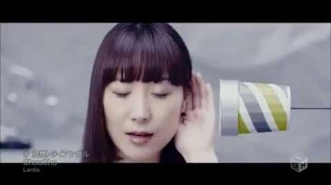 ChouCho Kuusou Triangle! (Music Video)