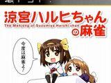 The Mahjong of Haruhi-chan Suzumiya