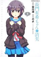The Vanishing of Nagato Yuki chan