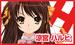 Haruhi Suzumiya#Alternate Haruhi