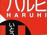 Haruhi-Ism: Noizi Ito Artworks
