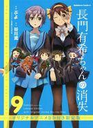 Nagato 9