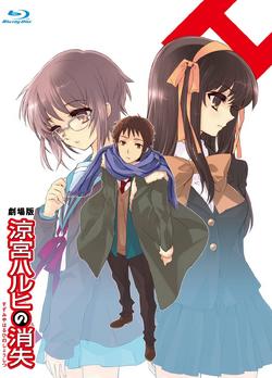 The Disappearance of Haruhi Suzumiya (film)