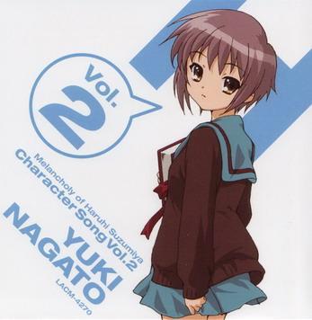 File:Vol. 2 Yuki Nagato cd.jpg