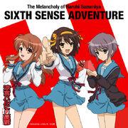 Sixth Sense Adventure