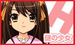 Haruhi Suzumiya#Middle School Haruhi