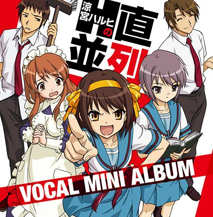 File:Vocal Mini Album CD.jpg