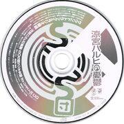 Haruhi Volume 1 Bonus CD