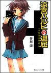 Novel3