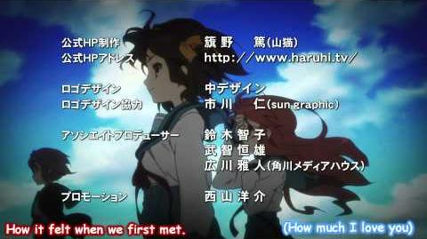 The Melancholy of Haruhi Suzumiya Tomare! ED English Subtitles HD 【Ft. Cristina Vee】