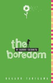 Boredom(english) book cover