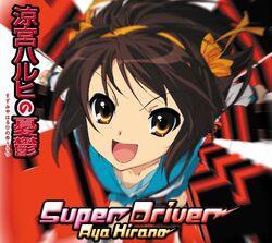 Super Driver CD