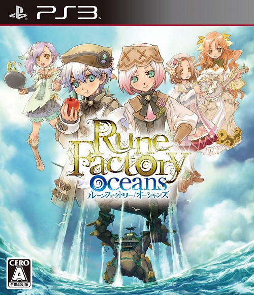 Rune Factory: Tides of Destiny (Wii & PS3)   Harvest Moon ...