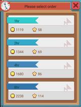 Ship Order time interface