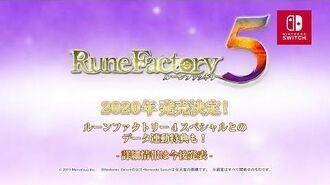 『ルーンファクトリー5』プロモーション映像①-0