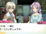 Dating and Marriage Requirements (RF4)
