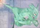 File:RF4 Green Dragon.jpg