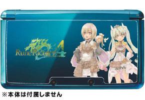 File:TVG-3DS-00749.jpg