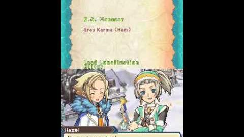 Rune Factory 3 A Fantasy Harvest Moon US Wedding Whit Shara