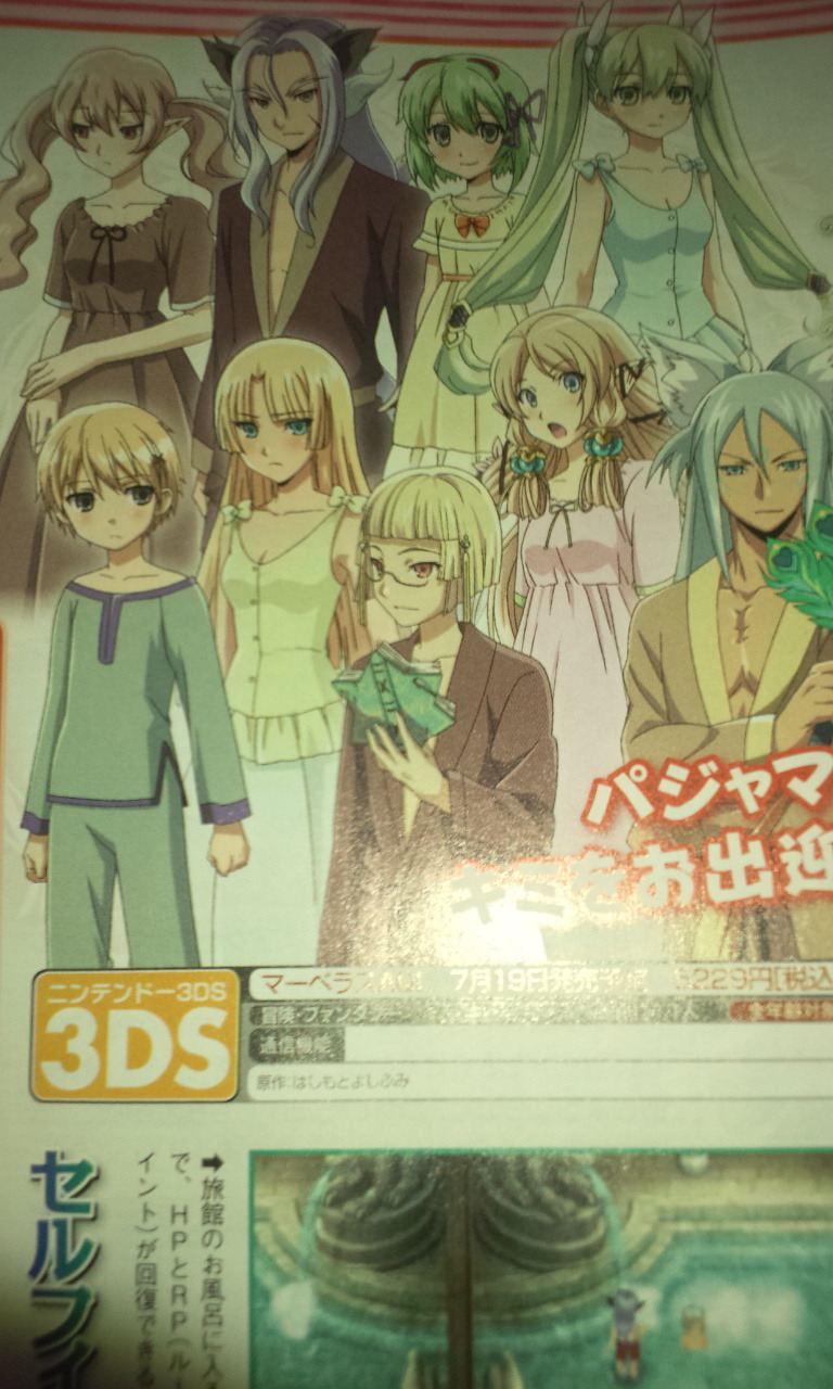 rune factory 4 forte dating guide