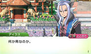 Rune factory 4 Dylas-chat