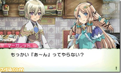 File:Rune factory 4 004 thumb.jpg