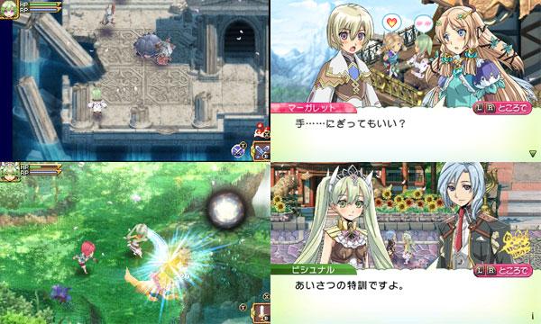 File:TVG-3DS-00606 03.jpg