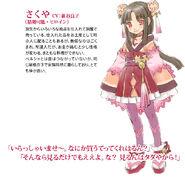 OfficialRF3Sakuya