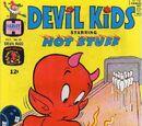 Devil Kids Starring Hot Stuff Vol 1 31