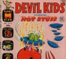 Devil Kids Starring Hot Stuff Vol 1 54