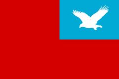 Harvian Islands Flag