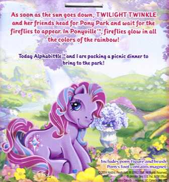 File:G3 Twilight Twinkle.jpg