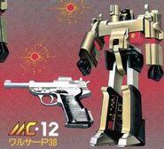 Gun Robo - P38