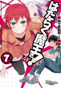 Manga Volume 7